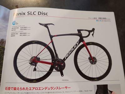DSC_1209_R.JPG
