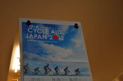 cycleaid.jpg
