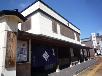 kimura-akitakankou.jpg
