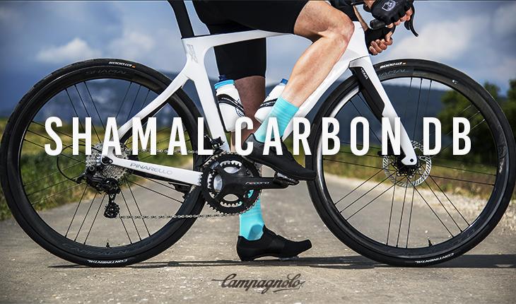 shamal-carbon-db-main_image.jpg