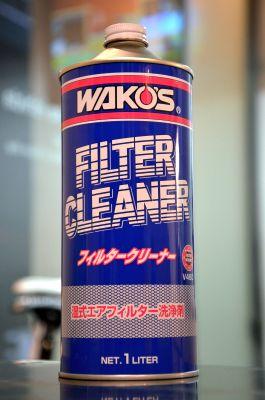 wakos1220.jpg