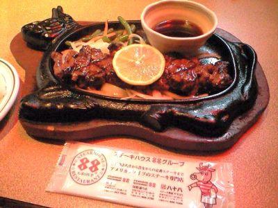 11okinawa_8.jpg