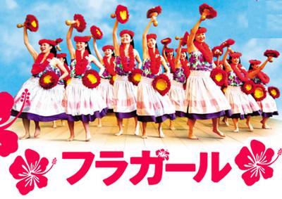 hula-girl.jpg