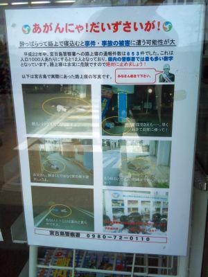 miyako11_26.jpg