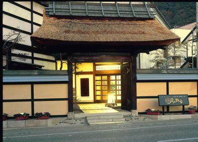tsukinoshizuka.jpg