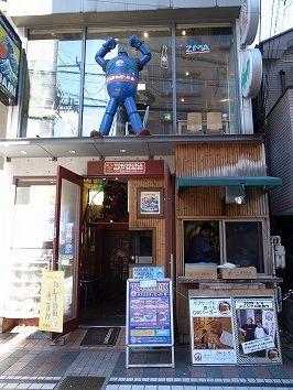 yokohama_2.JPG