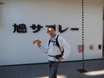 yokohama_3.jpg